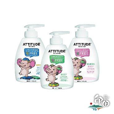 Attitude-07