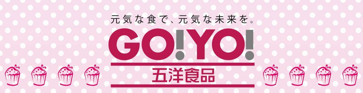 日本蛋糕品牌GOYO