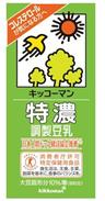 WeChat 圖片_20190527112811